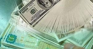 dolar_syrian