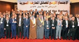 أول نتائج اجتماع الرياض: هيئةٌ عليا للمفاوضات