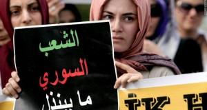gal.syria.demo.jpg_-1_-1