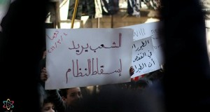 من مظاهرة في دوما/ألوان