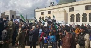 من مظاهرة الأتارب في ريف حلب الغربي/ 18 - 3 - 2015