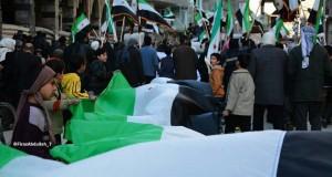 من مظاهرة دوما في غوطة دمشق الشرقية/ 18 - 3 - 2016