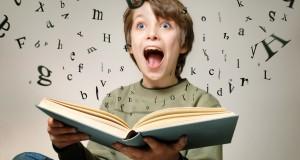 القراءة أم المعارف