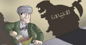 الاغتيالات-في-اليمن