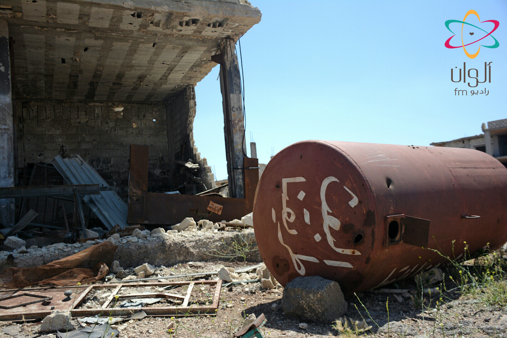من بصر الحرير في ريف درعا الشرقي/ بعدسة محمد اليوسف مراسل راديو ألوان في درعا.