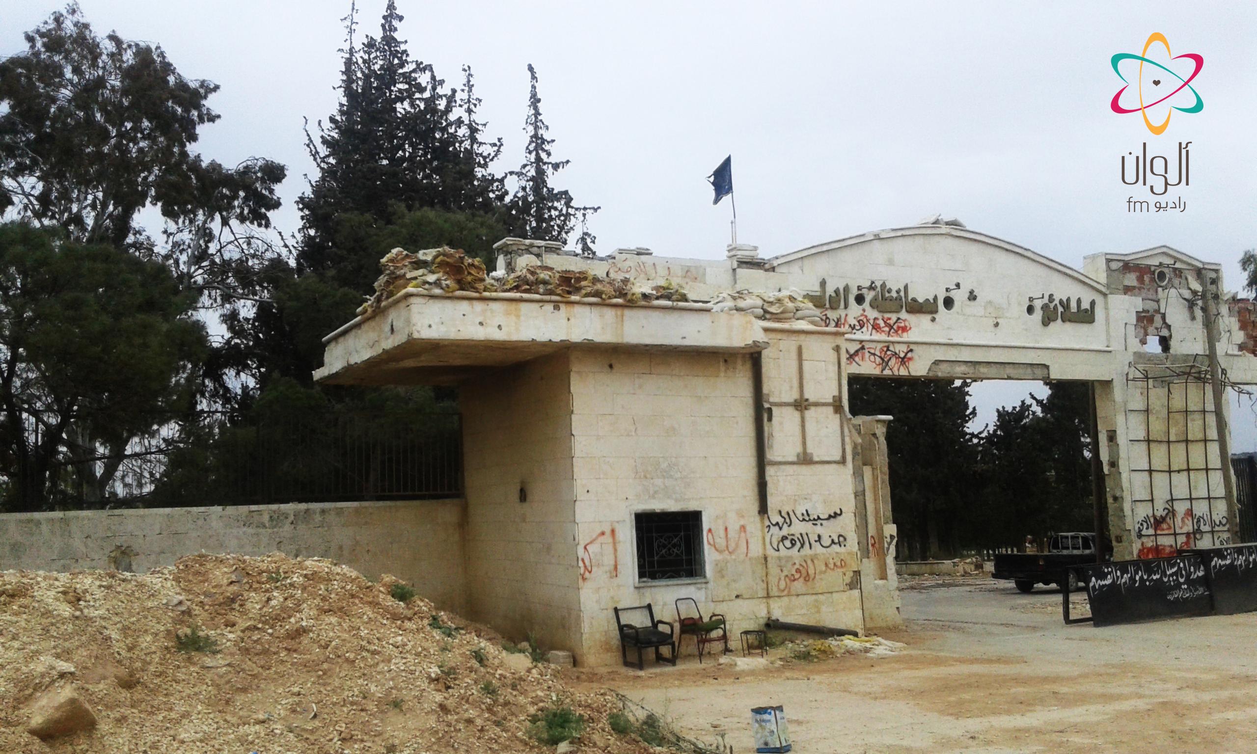 معسكر المسطومة بريف إدلب/5 أيار 2016/بعدسة أبو العلاء الحلبي مراسل راديو ألوان في حلب وريفها.
