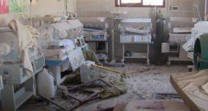 مشفى التوليد في بلدة التح