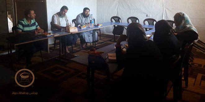 مجلس محافظة حماة يفتتح لجنة مختصة بـ