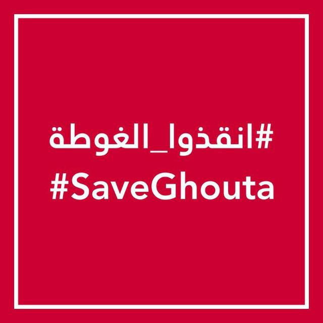 ناشطون في الغوطة الشرقية يطلقون حملة