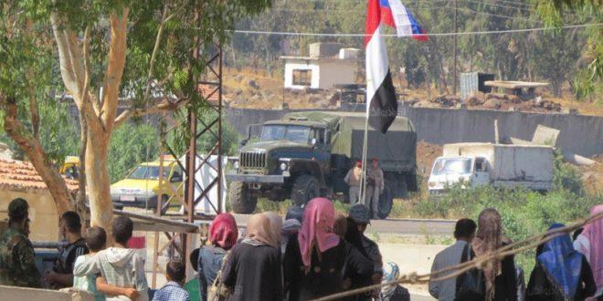 روسيا تدعو المعارضة في حمص للجلوس مع النظام و وفد التفاوض يضع شروطه !!