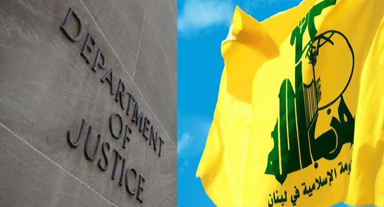 ثلاثة أسماء على لائحة الاتهام الأميركية، لتصدير أجزاء طائرات بلا طيار لحزب الله