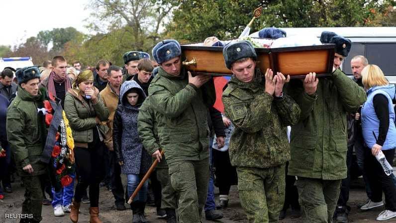 موسكو تقر بمقتل 5